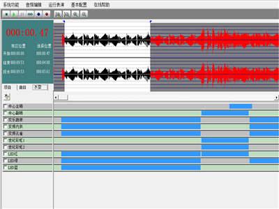 音乐喷泉软件